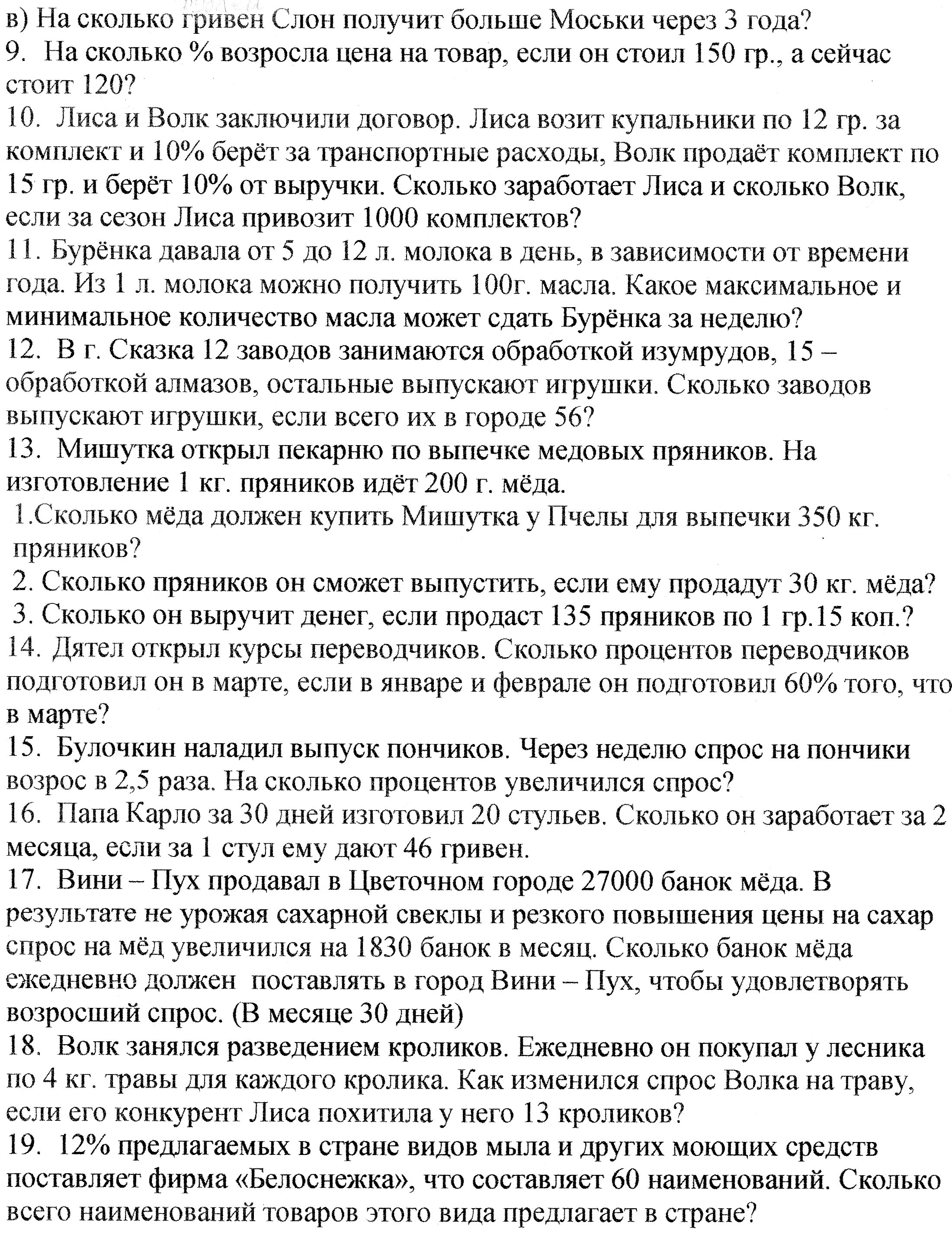 C:\Users\Валентина\Pictures\img155.jpg