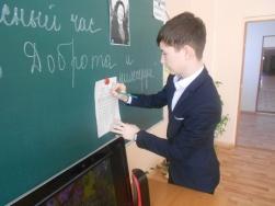 D:\ФОТОЧКИ\фото нашего класса\кл. час о саре назарбаевой\DSCN2379.JPG
