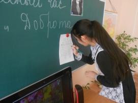 D:\ФОТОЧКИ\фото нашего класса\кл. час о саре назарбаевой\DSCN2381.JPG