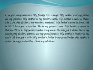 I `ve got many relatives. My family tree is large. My mother and my father ar
