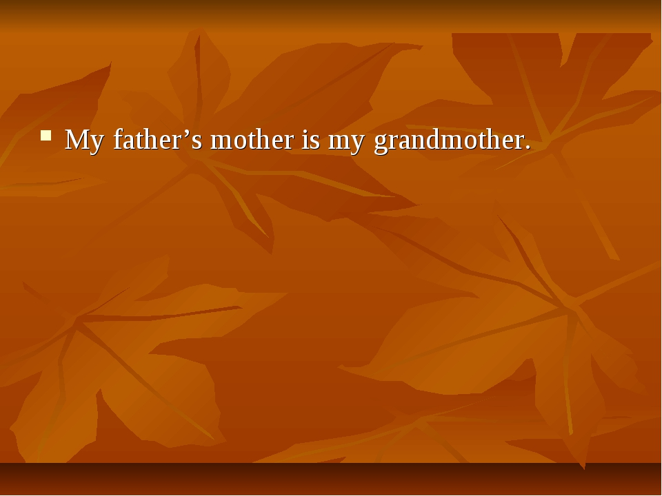 My father's mother is my grandmother.