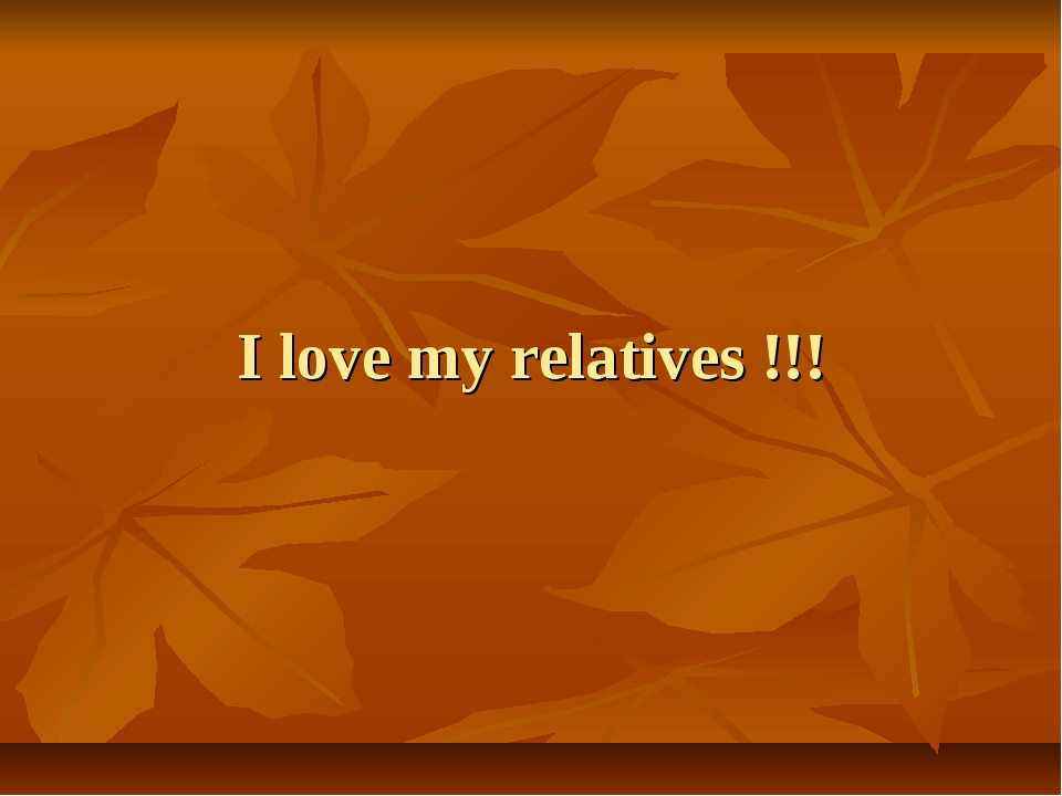 I love my relatives !!!