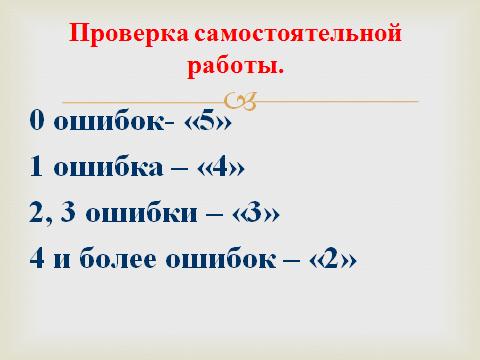 hello_html_1d0fb355.png
