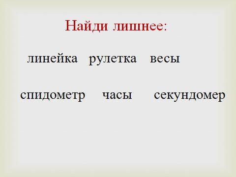 hello_html_mc323fb5.png