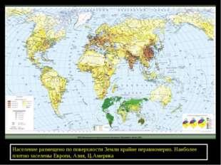 Население размещено по поверхности Земли крайне неравномерно. Наиболее плотн