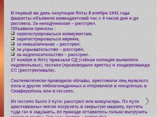 В первый же день оккупации Ялты 8 ноября 1941 года фашисты объявили комендан