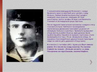 С назначением командиром Ялтинского отряда Кривошта сумел в короткий срок сд