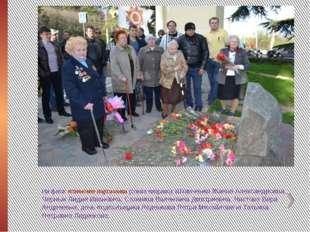 На фото: ялтинские партизанки (слева направо): Штанченко Жанна Александровна