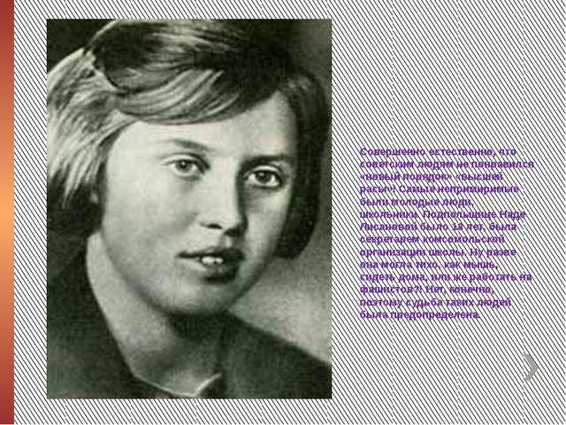 Совершенно естественно, что советским людям не понравился «новый порядок» «в...
