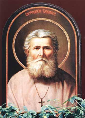 http://www.ic-xc-nika.ru/texts/2008/apr/feodosij_kavkazc.jpg
