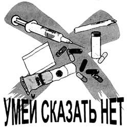 http://nsc.1september.ru/2010/01/23.jpg