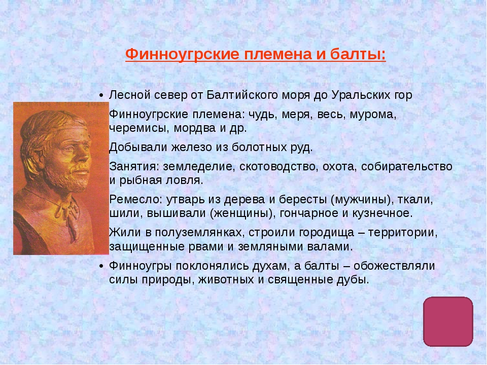 Аварский каганат Появились в VI в. из Центральной Азии через Северное Причерн...