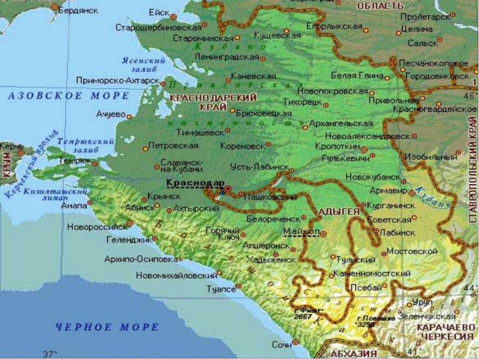 13 сентября 1937 год- образование Краснодарского края