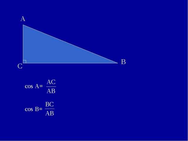 cos A= cos B=