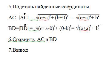 hello_html_2e059225.png