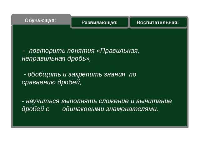 Работа с учебником Стр. 156 №1005 № 1006 №1008