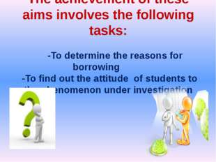 The achievement of these aims involves the following tasks: -To determine the