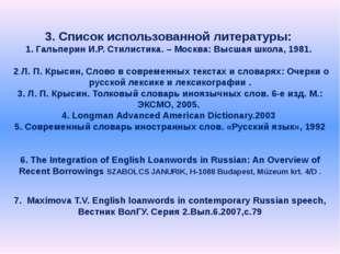 3. Список использованной литературы: 1. Гальперин И.Р. Стилистика. – Москва:
