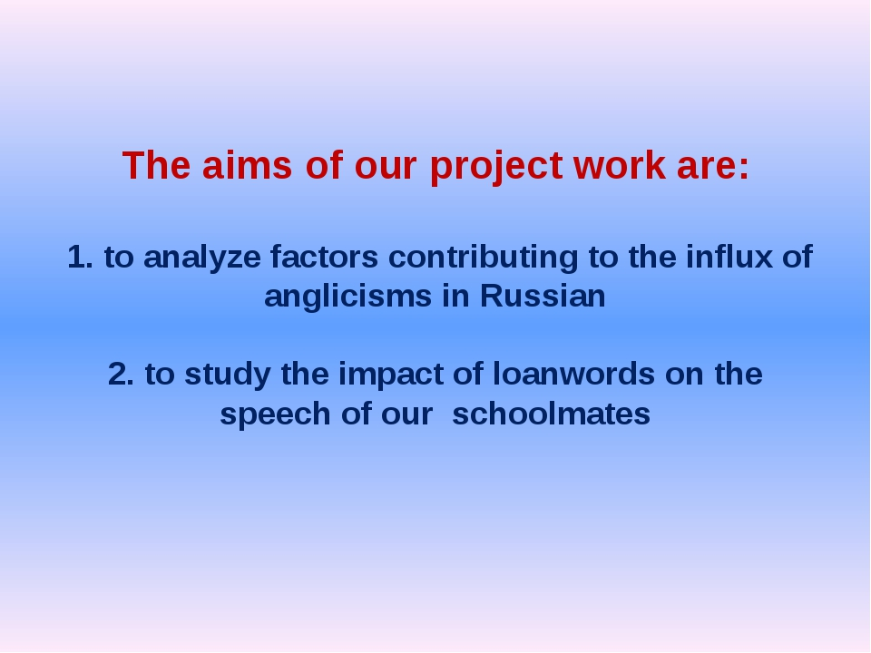 The aims of our project work are: 1. to analyze factors contributing to the i...