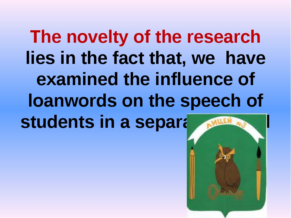 The novelty of the research lies in the fact that, we have examined the influ...