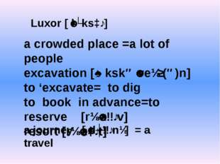a crowded place =a lot of people excavation [ˌɛkskəˈveɪʃ(ə)n] to 'excavate=
