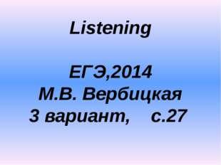 Listening ЕГЭ,2014 М.В. Вербицкая 3 вариант, с.27