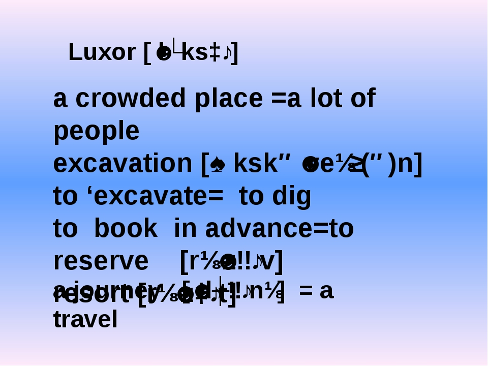a crowded place =a lot of people excavation [ˌɛkskəˈveɪʃ(ə)n] to 'excavate=...