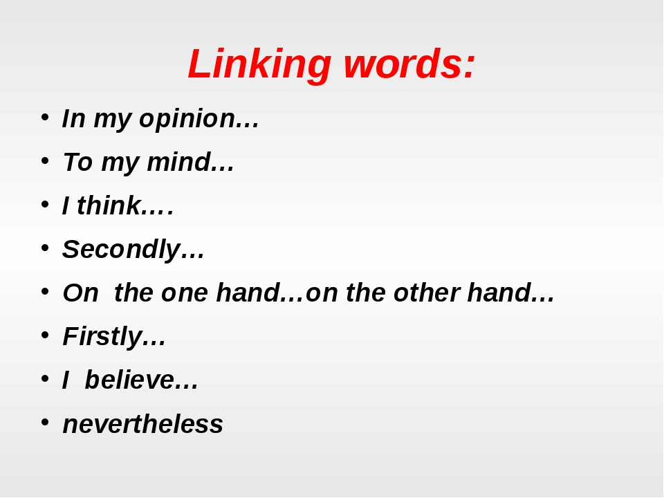 Linking words: In my opinion… To my mind… I think…. Secondly… On the one hand...