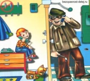 87-5-kartinki-bezopasnost-detej
