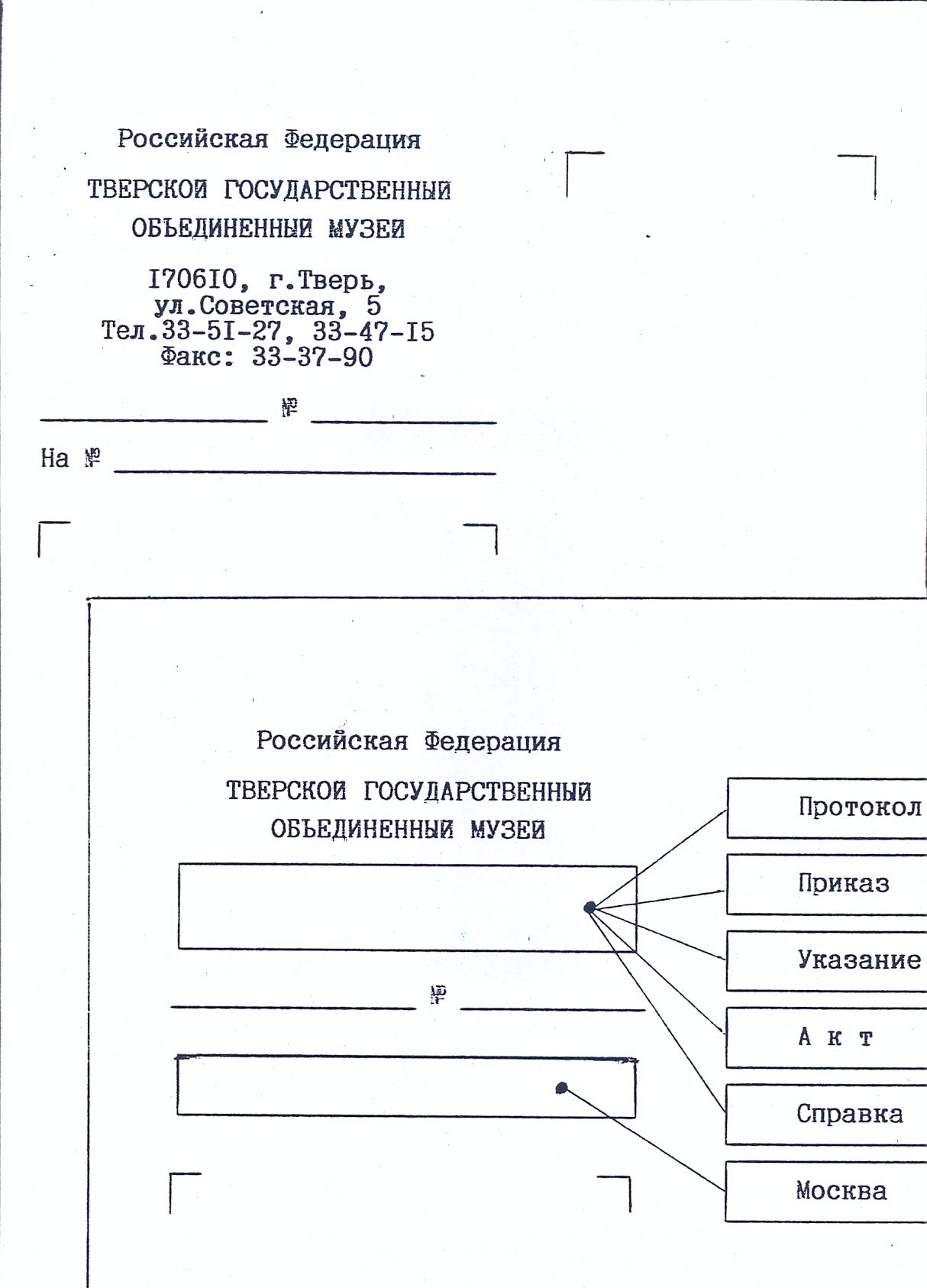 сканирование0007