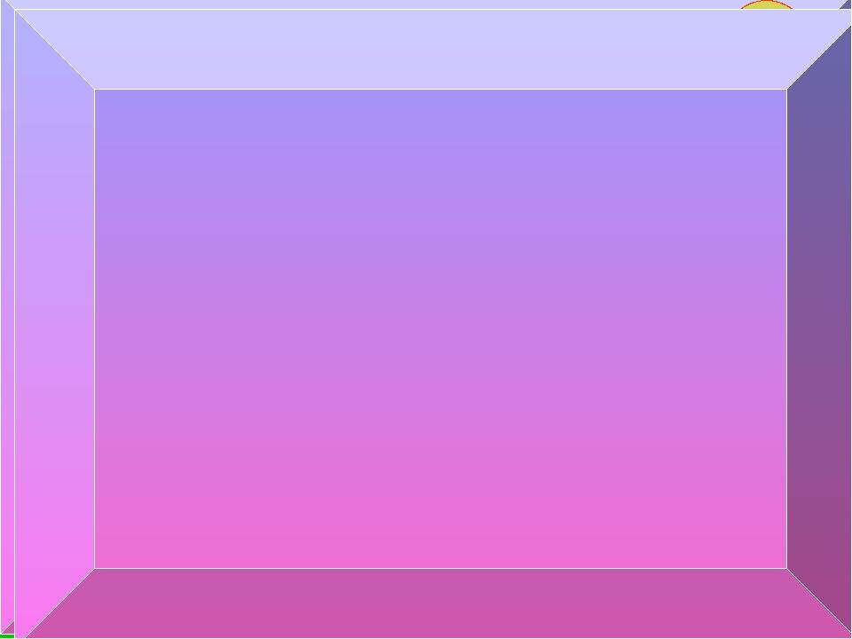 """""""Ойландырар 10 сұрақ"""" 1.Батыс Қазақстан республикамызда жер көлемі жөнінен н..."""