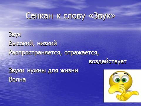 hello_html_1cc88bc1.png