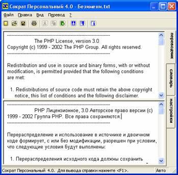 http://klyaksa.net/htm/kopilka/uroki1/images/image2502.jpg