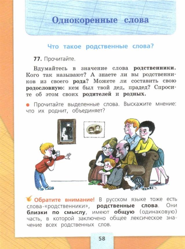 http://image.slidesharecdn.com/random-140206005706-phpapp02/95/2-2-1-2013-144-60-638.jpg?cb=1391670100