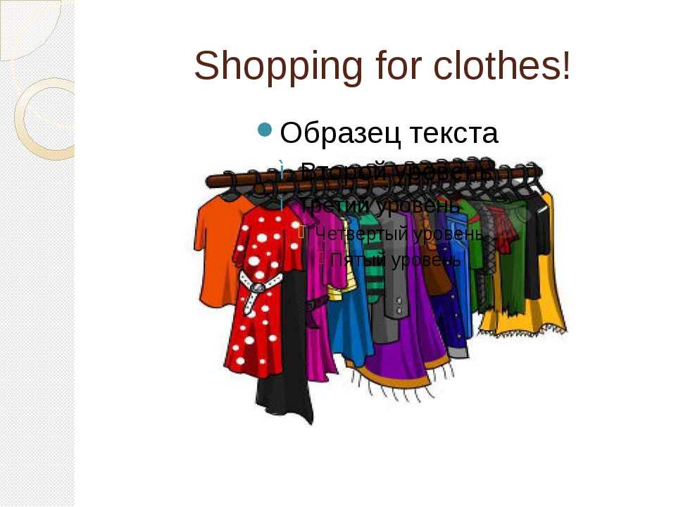 Shopping for clothes!