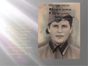Кузнецова Антонина Михайловна 1924 года рождения. Уроженка хутора Нижне-Курм