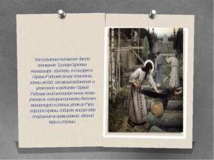 Это событие считается датой основания Троице-Сергиева монастыря, обители, в