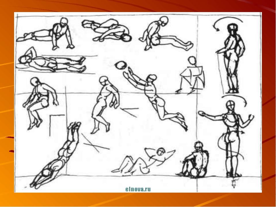 5 рисунков в движении