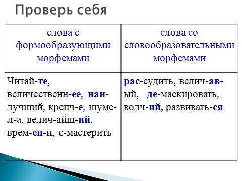 hello_html_m58cbe7ce.png