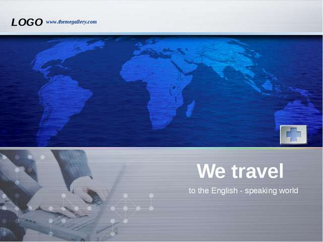 We travel to the English - speaking world LOGO