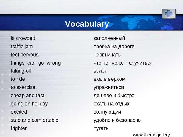 Vocabulary is crowdedзаполненный traffic jamпробка на дороге feel nervousн...