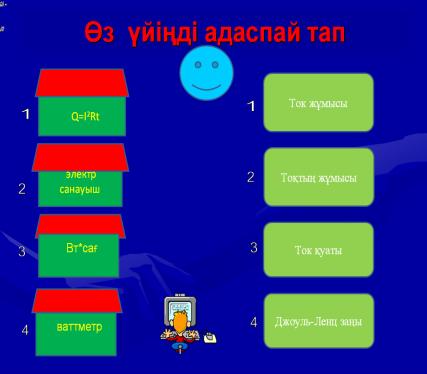 hello_html_m6c01953b.png