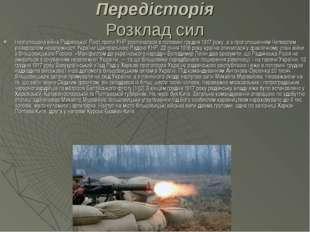 Передісторія Розклад сил Неоголошена війна Радянської Росії проти УНР розпоча