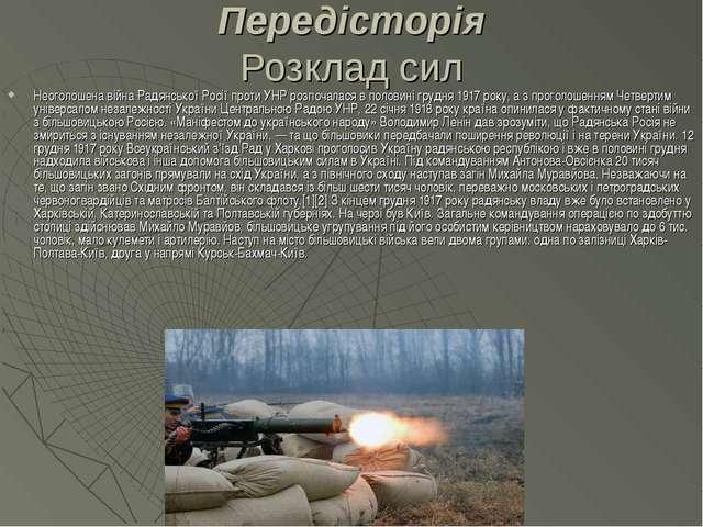 Передісторія Розклад сил Неоголошена війна Радянської Росії проти УНР розпоча...