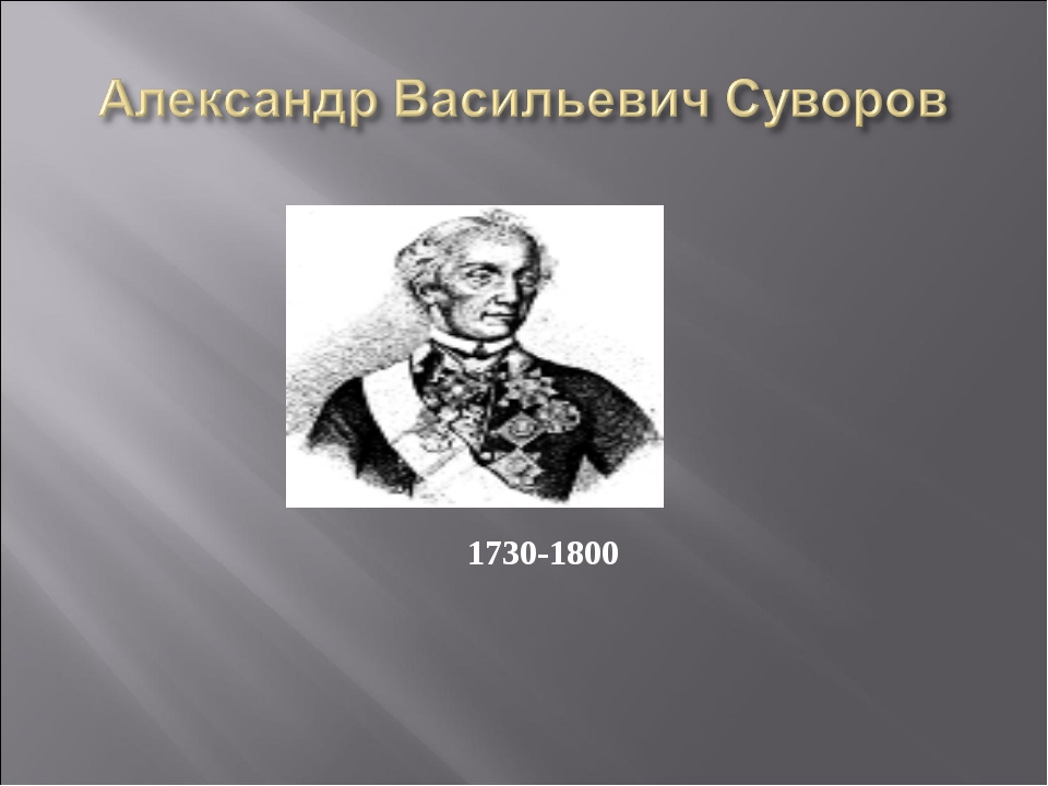 1730-1800