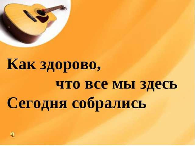 """ВНИМАНИЕ! Канал форума """"Silver Voice"""" - архивных записей концертов Олега Погудина Img0"""