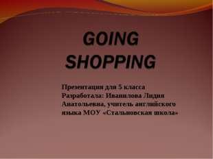 Презентация для 5 класса Разработала: Иванилова Лидия Анатольевна, учитель ан