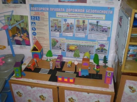 http://www.maam.ru/upload/blogs/75a0174686601bfd4f9b82f19e9f8ab9.jpg.jpg