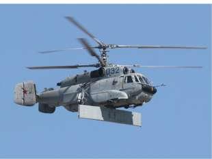 Воткинск , стратегические и тактические ракеты Стрелковое оружие Ижевска Боев