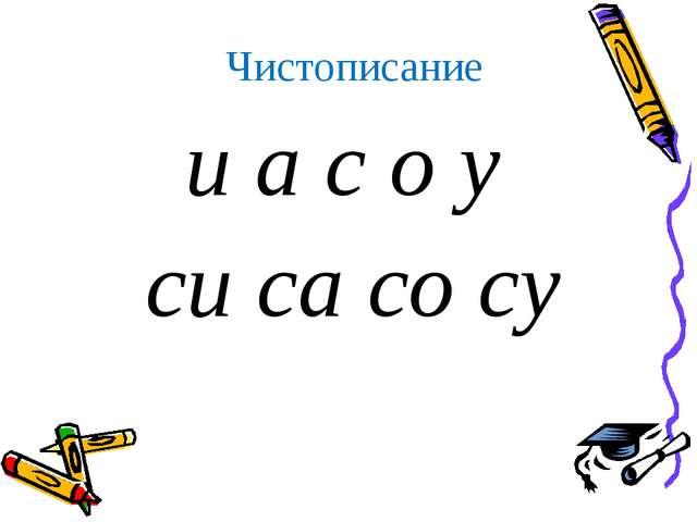 Конспект урока по русскому языку родительный падеж